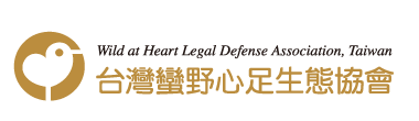 Wild at Heart Legal Defense Association, Taiwan